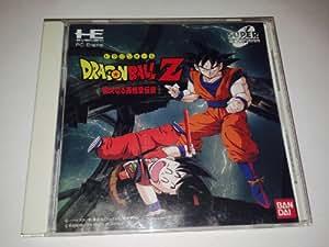 Dragon Ball Z: Idainaru Goku Densetsu PC Engine [Import Japan]