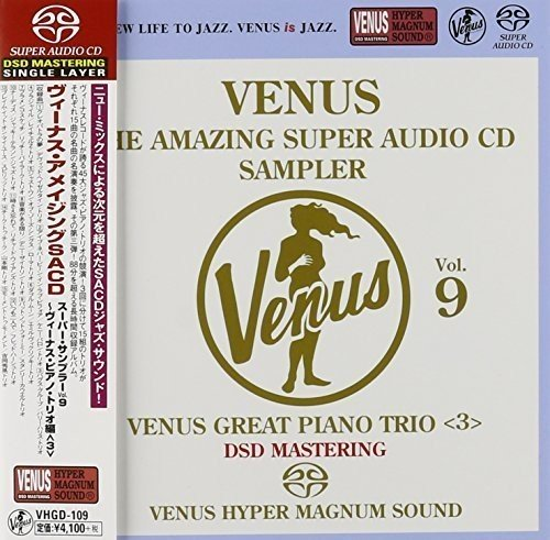SACD : Venus The Amazing Sacd Sampler 9 / Various (Japan - Import)