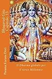 Bhagavad gita: capitolo 13: il Dharma globale per il terzo Millennio: Volume 13