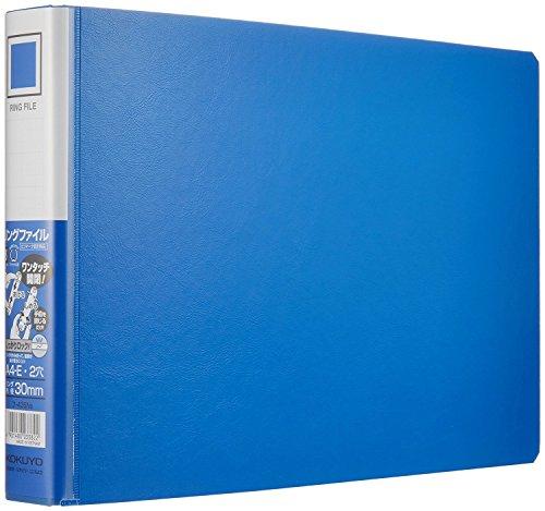 [해외]코크 링 파일 PP 필름 붙여 A4 가로 내경 30 밀리 2 다크 블루 프-435NB 【 정리 구매 3 개 세트 】 / Kokuyo ring file pp film paste A4 horizontal inner diameter 30 mm 2 hole Aofu-435nb [three books to buy collectively set]