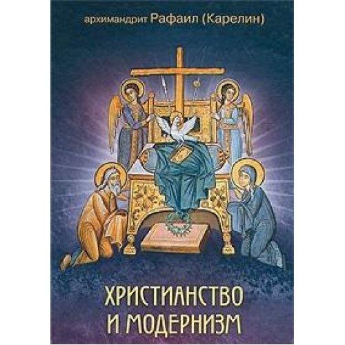 eastern orthodox christianity the essential texts pdf ru