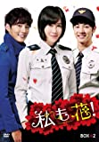 [DVD]私も花! (ノーカット完全版) BOX2 [DVD]