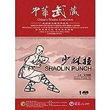 Traditional martial arts Wushu Collection - Shao Lin Kungfu - Shaolin Punch DVD