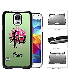 Peace Oriental Symbol With Rose Flower Hard Plastic Snap On Cell Phone Case Samsung Galaxy S5 SM-G900
