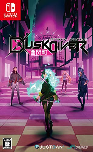 Dusk Diver 酉閃町 -ダスクダイバー ユウセンチョウ- [通常版]