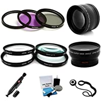 55mm Deluxe Lens + Filter Bundle: UV, CPL, FL-D, +1, +2, +4, +10 Filters, 2x Telephoto Lens, 0.45x HD Wide Angle Lens w/Macro for the Select Nikon Digital Cameras. Includes UltraPro Accessory Set