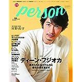 TVガイド PERSON vol.70