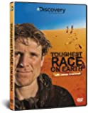 Toughest Race on Earth With James Cracknell [DVD]