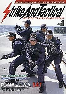 SATマガジン 2019年1月号 [雑誌]