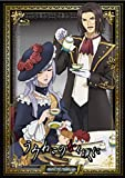 Umineko no Naku Koro ni Note.06 [Regular Edition] [Blu-ray]