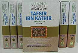 Tafsir Ibn Kathir 10 Volume Full Set (Quran Tafseer) 9782987457336 Islam (Books) at amazon