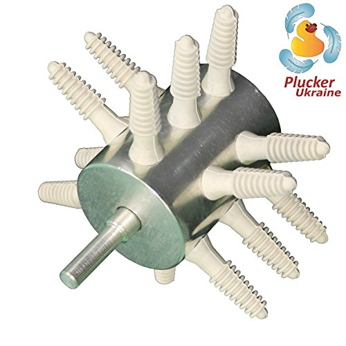 Chicken Plucker Drill Attachment  Poultry Feather Remover 15 Fingers (Chicken Quail Pheasant Pigeon Dove) with Small Soft Plucker Fingers