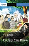 img - for The Sixty Year Dream: Mandarin Companion Graded Readers Level 1 (Chinese Edition) book / textbook / text book