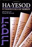Hayesod 7th Edition