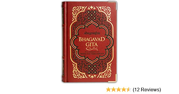 Amazon original bhagavad gita the ultimate millennial edition amazon original bhagavad gita the ultimate millennial edition with clear and concise commentary ebook swami bg narasingha kindle store fandeluxe Image collections
