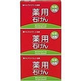 熊野油脂 薬用石けん 100g×3個 (医薬部外品)