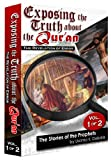 img - for Exposing the Truth about the Qur'an, The Revelation of Error, Vol. 1 (Exposing the Truth about the Qur'an, The Revelation of Error, The Stories of the Prophets, Vol. 1) book / textbook / text book