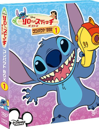 - Disney - Lilo & Stitch The Series / Compact Box 1 (4DVDS) [Japan DVD] VWDS-5852