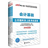 经典原版书库·系统分析与设计:敏捷迭代方法(英文版·第6版)