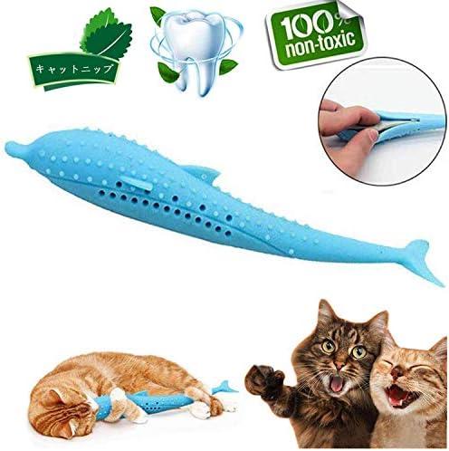 猫おもちゃ 猫歯ぎし 歯クリーニングスティック シリコンフィッシュ 肥満解消 ストレス解消 ねこ おもちゃ キャット用品(ブルー)