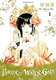 Download Bride of the Water God, Vol. 1 in PDF ePUB Free Online