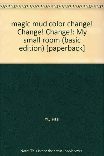 Price comparison product image magic mud color change! Change! Change!: My small room (basic edition) [paperback]