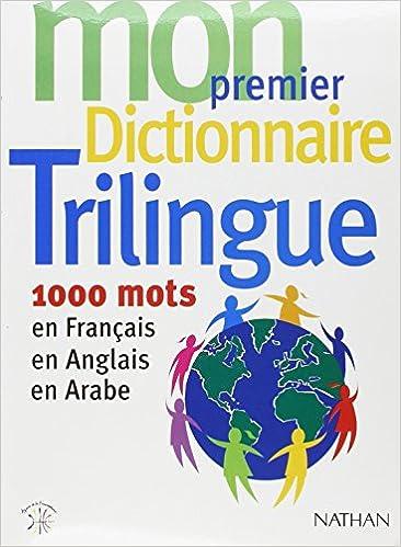 ARABE FRANCAIS GRATUITEMENT DICTIONNAIR TÉLÉCHARGER