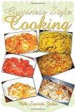 Guyanese Style Cooking, Bibi Sazieda Jabar, 1462063365