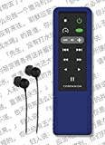 Chinese Audio Bible Player (Mandarin) - MegaVoice Companion