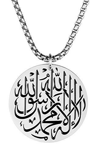 ALEXTINA Men's Stainless Steel Round Muslim Shahada Islam Allah Pendant Necklace with Chain Silver