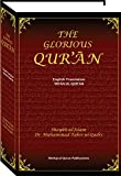 Irfan-ul-Quran (English Tarjuma Quran-e-Haqim) The Glorious Quran