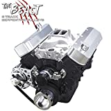 Chevy Big Bock Serpentine Kit - Alternator Only Applications, Electric Water Pump