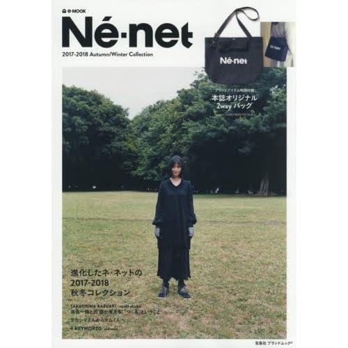 Ne-net 2017年秋冬号 画像 A