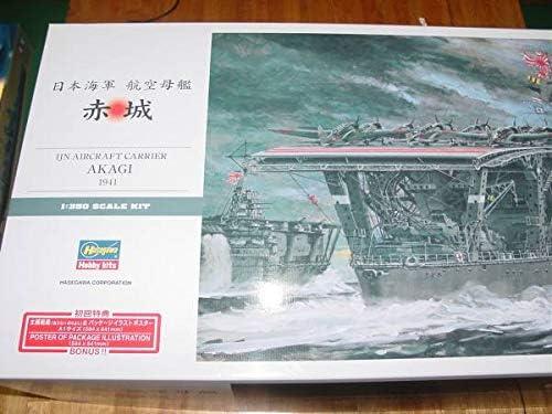 1/350 ハセガワ 日本海軍 航空母艦 赤城 初回限定版