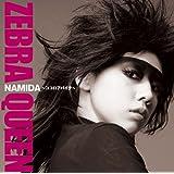 NAMIDA~ココロアバイテ~(初回生産限定盤)(DVD付)