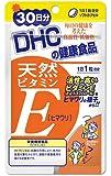 天然ビタミンE[ヒマワリ] 30日分【栄養機能食品(ビタミンE)】