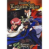 record of lodoss war - memorial box 02 (4 dvd) box set dvd Italian Import