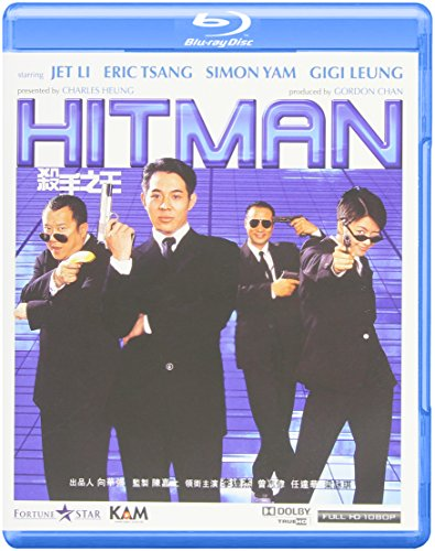 hitman-aka-contract-killer-blu-ray
