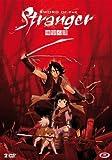 Sword of the stranger(+booklet) [DVD] [2010]