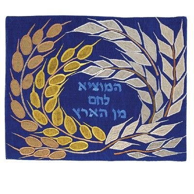 - Challah Cover For Jewish Bread Board - Yair Emanuel RAW SILK APPLIQUED CHALLA COVERROUND WHEAT BLUE (Bundle)