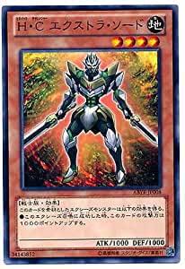 Yu-Gi-Oh! ABYR-JP008 - Heroic Challenger - Extra Sword - Normal Japan