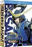Sengoku Basara 2: The Complete Series Limited Edition (Blu-ray/DVD Combo)