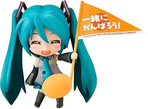 Good Smile Hatsune Miku: Nendoroid Action Figure Cheerful Ver.