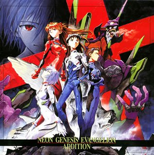 Neon Genesis Evangelion Addition Anime UK Import