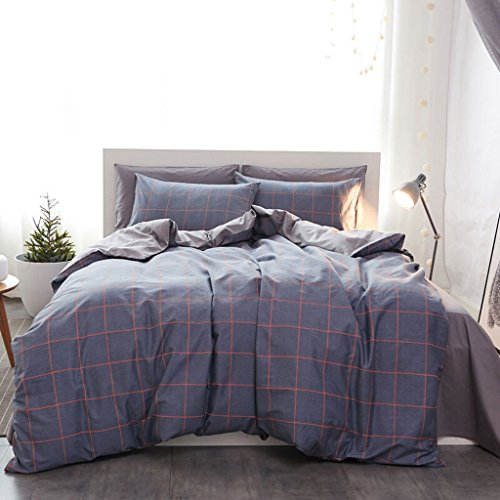 HOMEE Simple and fresh cotton twill four-piece cotton double bed linens quilt bed linen kit bedroom home student dormitory ()
