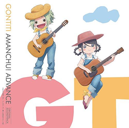 Tv Anime (Amanchu-Advance-)Original Soundtrack