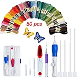 Embroidery Stitching Punch Needles, Magic Embroidery Pen Kit with Storage Box, 50 Colored Cross Stitch Threads with Seam Ripper and Yarn Scissor, Interesting Embroidery Kit Craft Tool Set