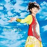 Senri Kawaguchi - Buena Vista [Japan CD] MOCA-1847