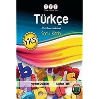 2018 YKS-TYT Türkçe Özet Konu Anlatımlı Soru Kitabı