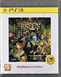 PS3 Dragon`s Crown Asian Version Chinese subtitle English & Japanese voice (the best)